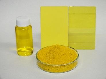OPTIMA® Yellow 6101(油溶性染料)