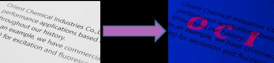 OPTRON® EXLN   (発光材料)
